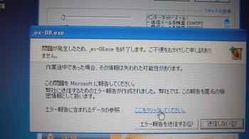 2010011704.jpg